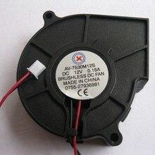 1 шт. Бесщеточный вентилятор охлаждения постоянного тока 7530S 12V 0.18A 75x75x30mm