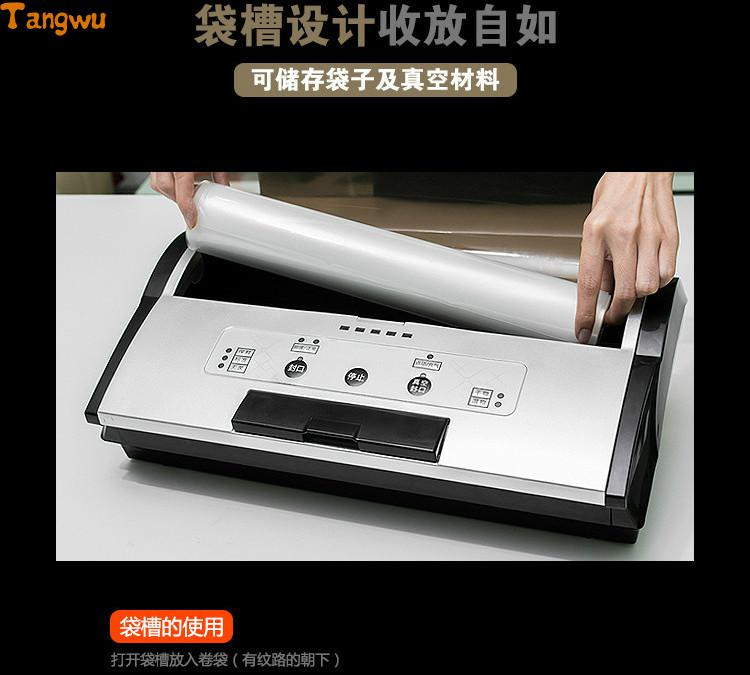 Fresh world vacuum packing machine commercial wet and dry seal machine full automatic vacuum machine Vacuum Food Sealers NEW Fresh world vacuum packing machine commercial wet and dry seal machine full automatic vacuum machine Vacuum Food Sealers NEW
