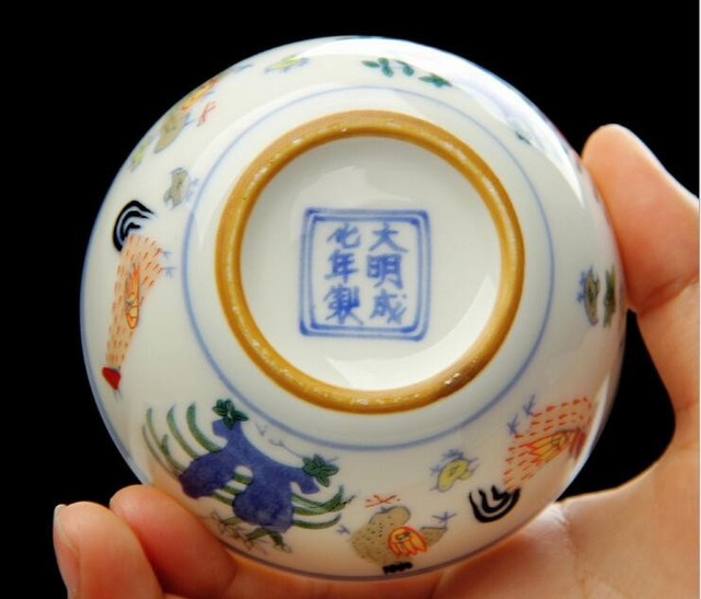 Ming Dynasty Replica Chicken Color Bucket Cylinder Cup Archaize Half