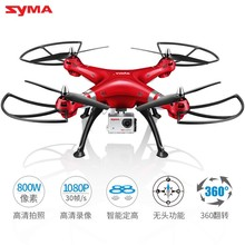 Syma X8HG Professional Drone With 8MP HD Camera Altitude Hold Headless Mode Wind Resistance 2.4G 4CH 6Axis RC Quadcopter RTF