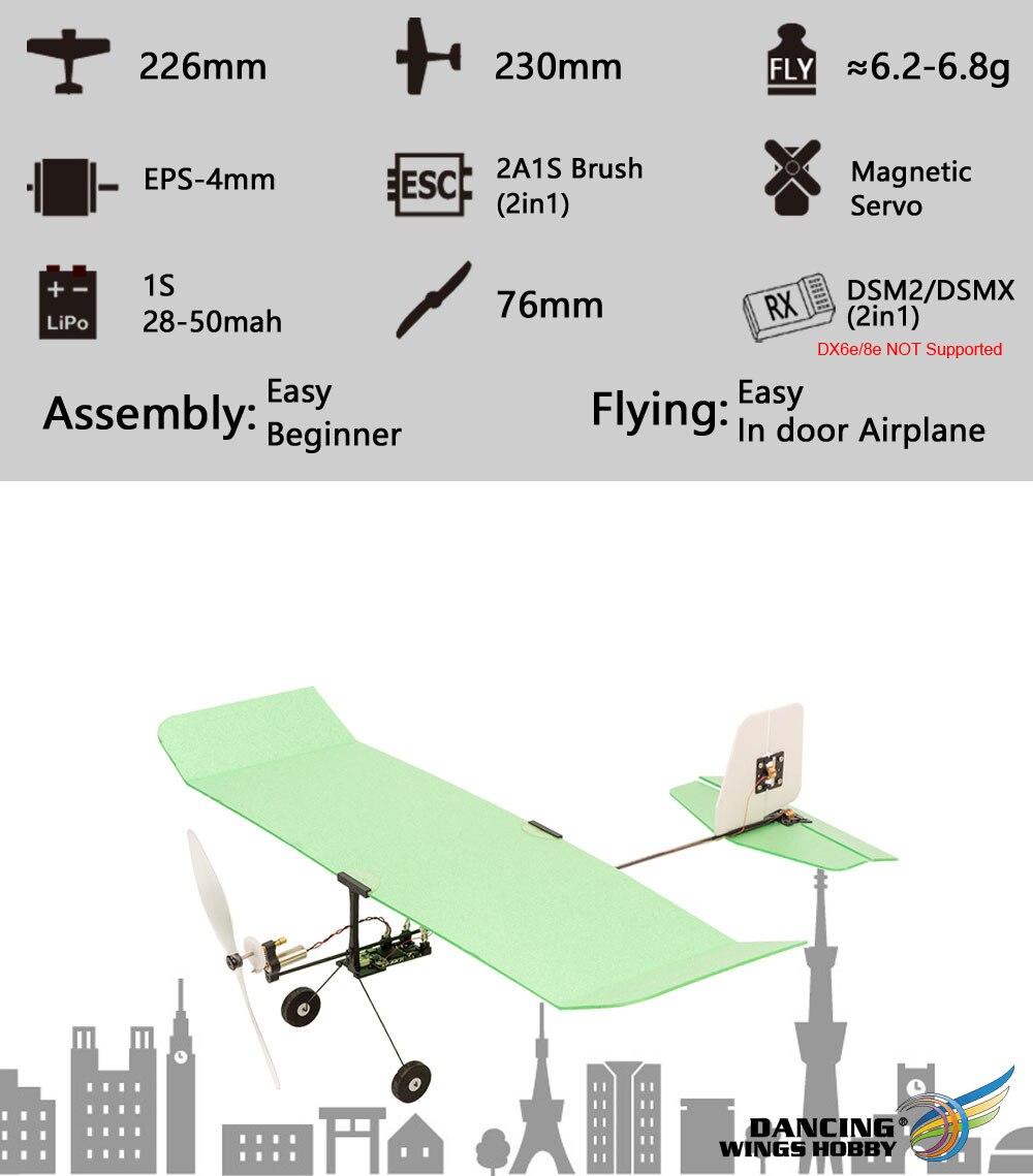 飞机介绍E23