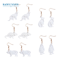 SANSUMMER Fashion Earrings Metal Original Drop Whimsy White Transparent Animals Personality Women 417