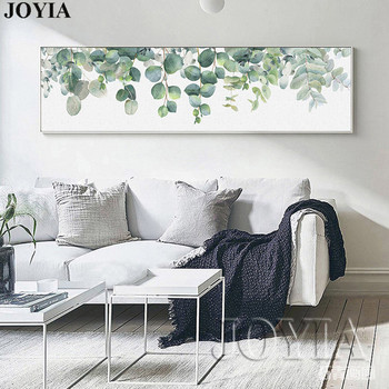 home decoration nordic style painting green leaves watercolor leaf