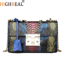 HIGHREAL Small Crossbody Bag For Women Fashion Snake PU Leather Shoulder Bag Female Chain Messenger Bag Women Brand Bag