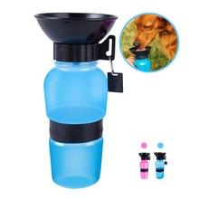 Для собачьего питья бутылка с водой для питомца щенка кота кормушка раздаточный автомат 500 мл дорожные банки для воды портативные аксессуары для кошек