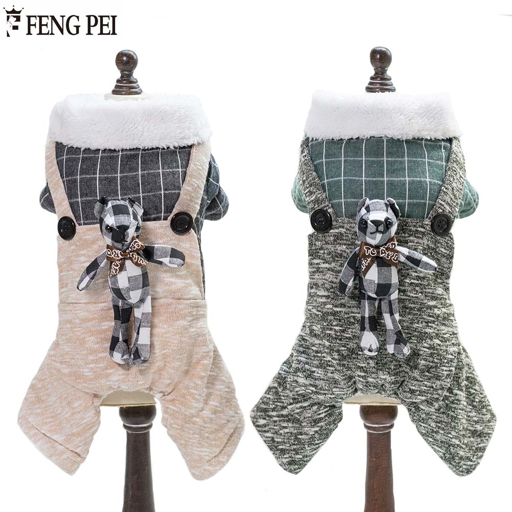 Padded, PEI, Soft, Dog, FENG, Four