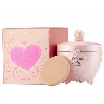 Women Concealer Cream BB Makeup Concealer Cream Moisturizing Blemish Balm Cream Concealer Primer Cream Concealer