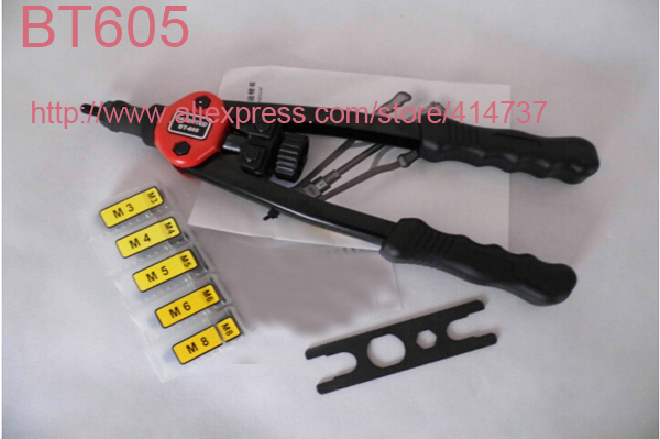 13 Hand Riveter Rivet Gun, Riveting Tools With Nut Setting System M3-M8 BT605 1pc 17 bt604 automatically exit hand riveter rivet nut gun riveting tools with carton
