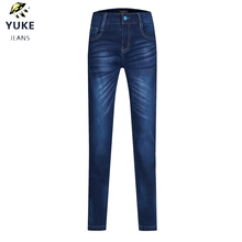 YUKE The New Girl Jeans Childrens Slim Sexy Elasticity Tights Kids 7-12 Age Embroidered Skinny Pants I33823