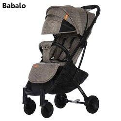Babalo Asiento PLUS 3 cochecito de bebé entrega gratuita ultra plegable de La Luz, puede sentarse o acostarse alta paisaje adecuado 4 temporadas la alta demanda