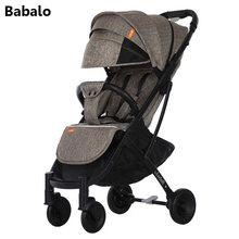 efd47711a Babalo YOYA PLUS 3 entrega livre de ultra dobrável luz bebê carrinho de  criança pode sentar ou deitar alta paisagem adequado 4 e.
