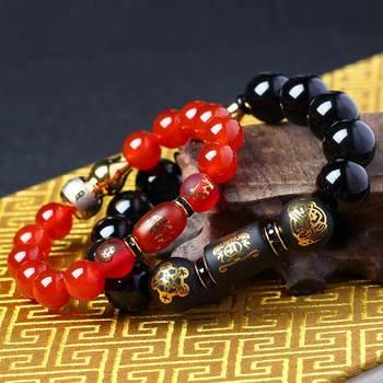 China 12 Zodiac Lucky Bracelet negro obsidiana ágata roja pulseras de acero de titanio calabaza pequeña mujeres hombres joyería Dropship