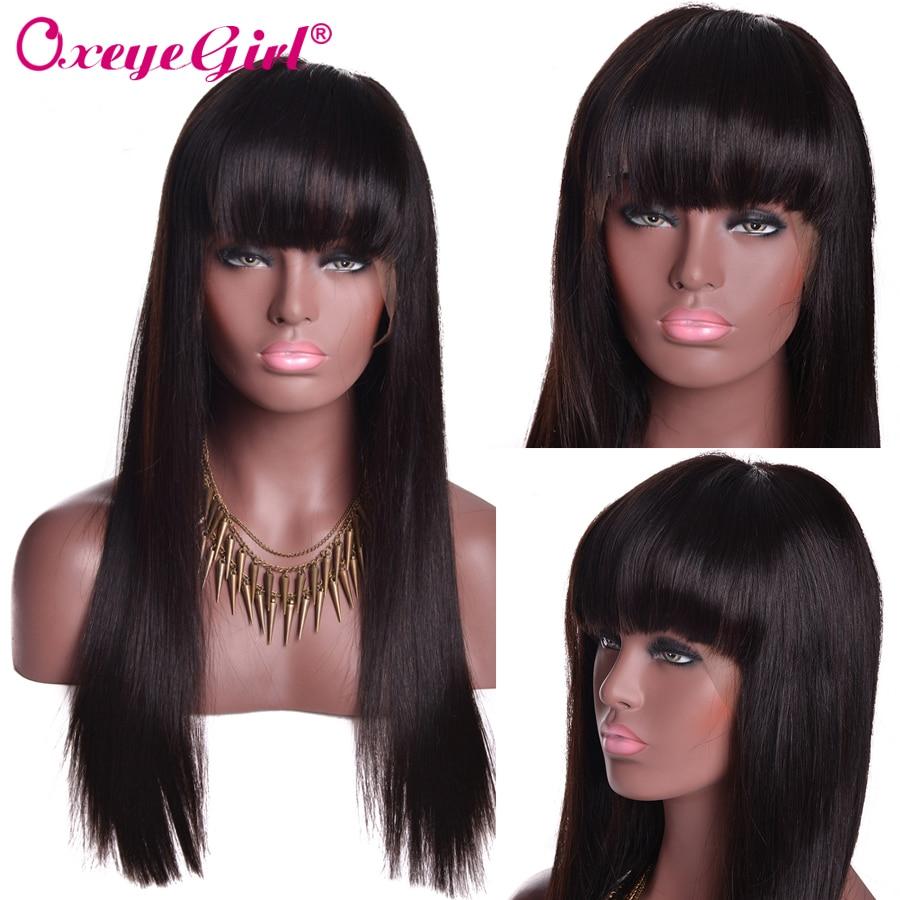 Brésilienne Droite Avant de Lacet perruque avec frange Perruques Pour Les Femmes Noires Dentelle Avant de cheveux humains Perruques Avec Une Frange cheveux remy Perruque Oxeyegirl