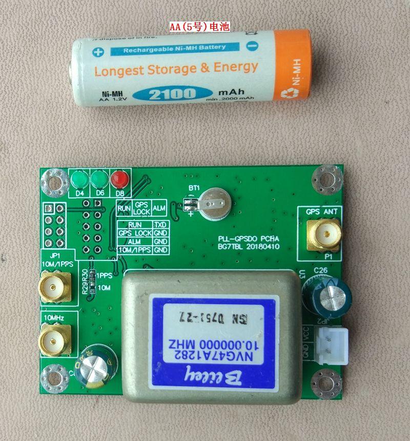 NEW 1PC GPSDO, PCBA, Tampered Clock Board, Clock Board PLL GPSDO PCBA