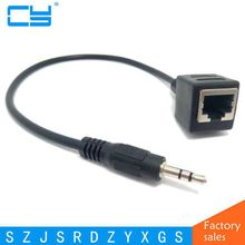 Network RJ45 Female to DC3.5 Jack DC 3.5 Male Cable Adapter for Touch Screen Device KTV 0.3m