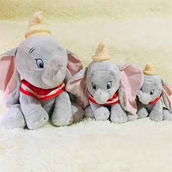 Coche Dumbo 1 Juguetes Navidad De Animados Peluche Elefante Niños Del Decoración Regalo Unidslote Para Casa Muñeco Dibujos rCxeWdoB