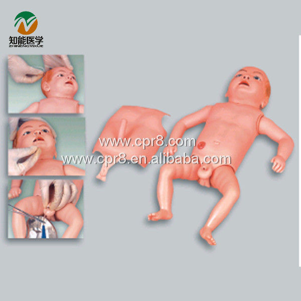 BIX-H140 Senior Infant Nursing Model For Gynecology