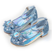 frozen else shoes for girls beautiful and fashion kids leather dancing party EUR 26-36