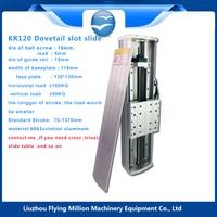 1605 Ball screw, guide rail, slide table, straight slide, linear module, precision rail, CNC slide module work 70 1370mm