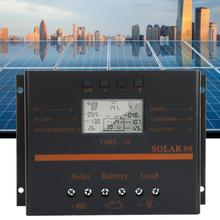 80A 12V 24V Solar Charge Controller PWM Auto Solar Panel Charge Regulator with LCD Display USB 5V Output epever 45a solar controller 12v 24v 36v 48v auto vs4548au pwm charge controller with built in lcd display and double usb 5v port