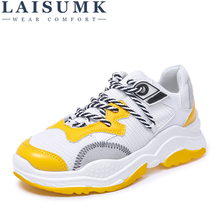 LAISUMK Womens Vulcanize Shoes Lady Casual White Sneaker Black Leisure Thick Soled Flats Cross-tied Lace Up Soft