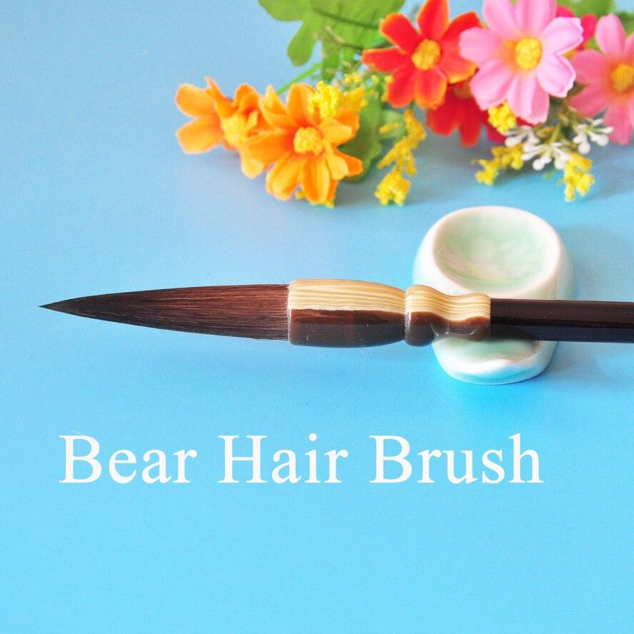 Bear hair brush Painting Brush traditional chinese calligraphy painting tool stationery watercolor paint brush traditional chinese painting calligraphy brush set lanzhu landsides workshop