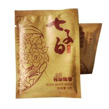 1pc Face Mask Facial Mask Whitening Delicate Smooth Seven White Mask Brightening Lifting Firming Skin Care Powder Mask