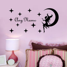 Wall Decal DIY Fairy On Moon Personalized Name Vinyl Sticker Customized Any For Kids Nursery Grils Bedroom YM-143