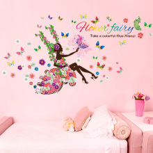 HOT Sale DIY Carton Flower Fairy Girl Kids Children Baby Bedroom Decoration Wall Stiker Baby Gift Wallpaper Murals Free Shipping