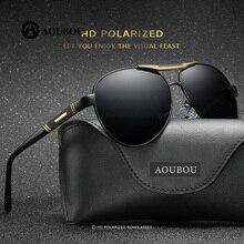 AOUBOU classical Brands Polarized light Sun glasses Inner plating Blue
