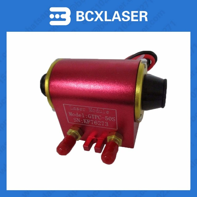 100W oflaser machines Diode Side Pump laser module for sale