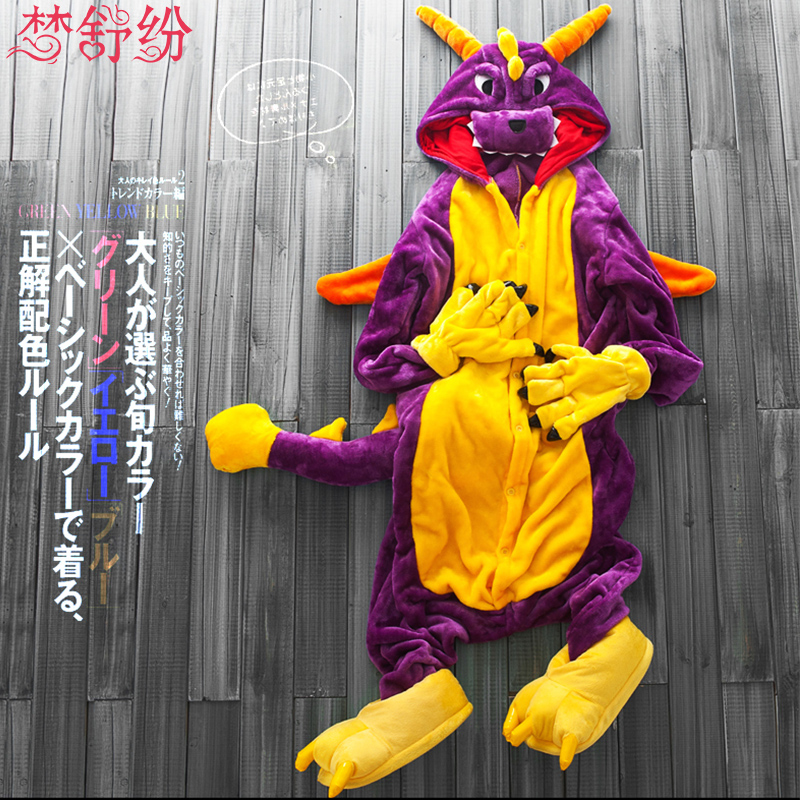 Kigurumi Pajamas Kigurumi Pajamas Cute Cartoon Lovers And Autumn Purple Flannel Coral Siamese Children Home Furnishing Suit