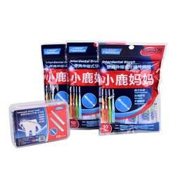 10 шт для ухода за межзубным пространством двухтактный Ортодонтическая зубная щетка для очистки десен 0,7 0,8 1,0 1,2 мм зубочистка взрослых