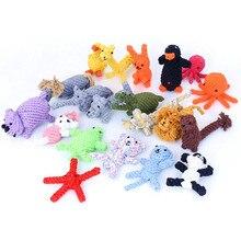 Игрушки для домашних животных для больших собак, сопротивляющиеся укусам, интерактивное хлопковое животное со скакалкой, игрушка для щенков, маленькая игрушка для собак, жевательный узел, чистка зубов