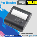 JP-80LYPD IOS bluetooth thermal printer 80mm new portable bluetooth thermal printer 80mm support IOS/Android//WINS MOBILE