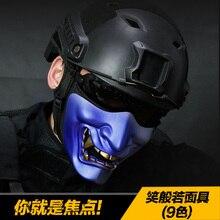 Удобная маска для Хэллоуина, тактика, Cos дьявол ужасы, полумаска для лица, 8 цветов, дышащая, для женщин, мужчин, взрослых, Уникальная маска