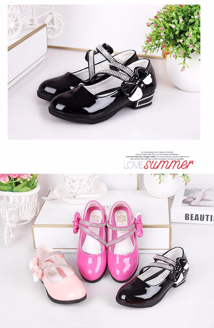 x15 girls shoes 2016