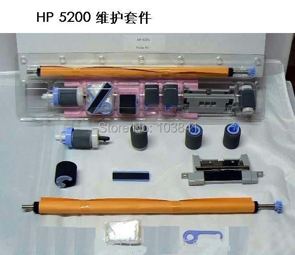 Free Shipping Printer Maintain Assy accessory 5200 Maintenance KIT  For HP5200 Printer free shipping maintenance kit for hp 4250 4350 4240 q5421a 110v q5422 67903 220v 100