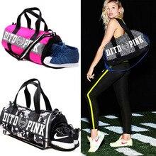 2017 Pink/gray/black Women Men Gym Bag Fitness Shoulder Gird Strip Travel Bag Outdoor Yoga Bag With Shoes Storage Sac De Sport