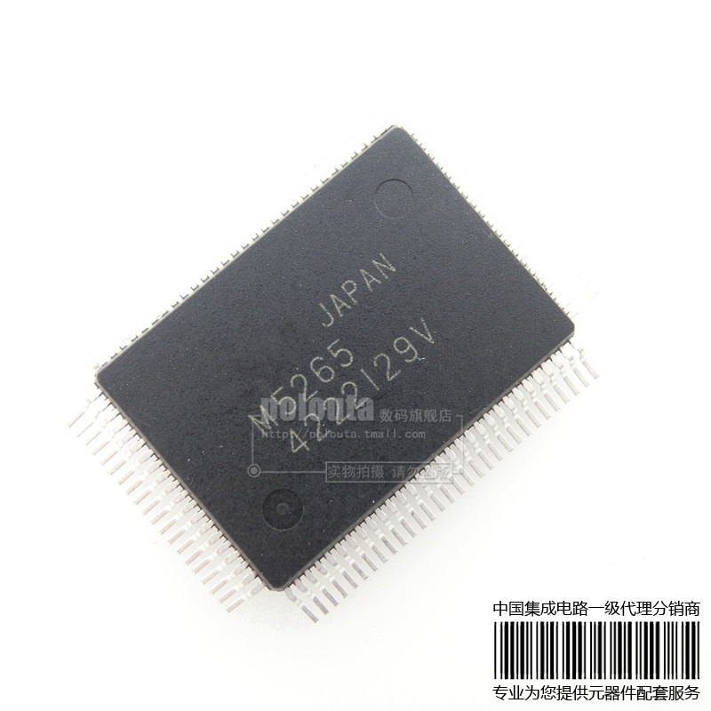 10PCS MSM5265GS MSM5265 M5265 QFP 100 80 dot NEW