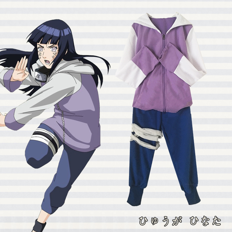 Milky Way NARUTO Hyuuga Hinata Cosplay Light Purple Cosplay Costume for Adult Woman