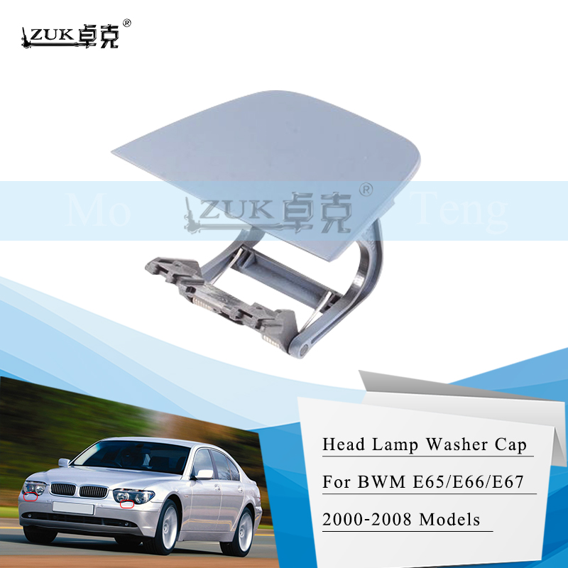 1 piece Front Left or Right Bumper Tow Hook Cover Cap for BMW E65 E66 2005-2008