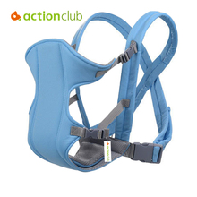 Acitonclub hot sell comfort baby carriers infant sling Good Baby Toddler Newborn cradle pouch ring sling carrier winding stretch