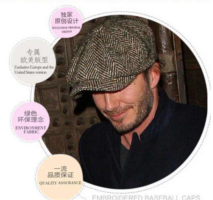 92130391 Fashion Octagonal Cap Newsboy Beret Hat Autumn And Winter Hats For ...