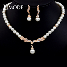 UMODE Rose Gold / Rhodium plated 2pcs/set Simulated Pearls Strand Stud Earrings & Necklaces Jewelry Sets For Women AJS0036