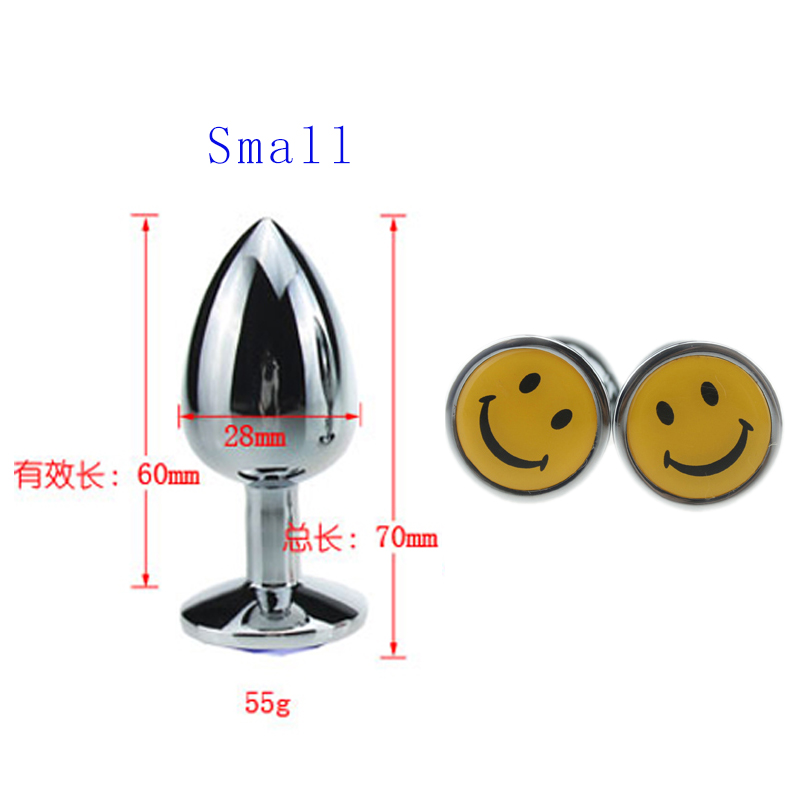 Maxde Metal Yellow Smile Face Multifunctional Silver Plug Self Defense Stinger for Female Male SOS Emergency Escaping Small Size автозагар lancaster self tanning melting delight for face