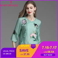 Chinese Style Cheongsam Top Flower Embroidery Short Jacket Women Retro Chinese Traditional Top Tang Suit 3/4 Sleeve Qipao Tops