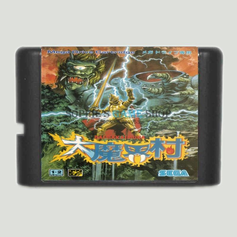 Daimakaimura Game Cartridge Newest 16 bit Game Card For Sega Mega Drive / Genesis System