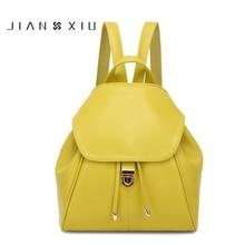 Jianxiu бренд высокое качество Искусственная кожа Женщины Рюкзак Vintage рюкзаки для девочек-подростков повседневные сумки женские сумки на ремне 2017