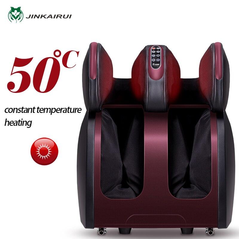 JinKaiRui Электрический Вибрационный массажер для ног инфракрасный нагрев колено ног голень, Бедро массажное устройство Air давление Massagem боли